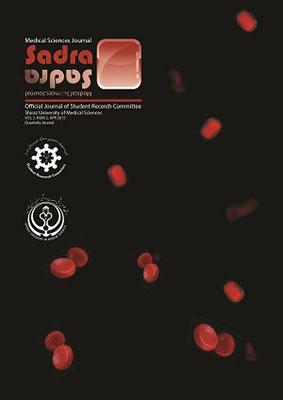 Sadra Medical Journal
